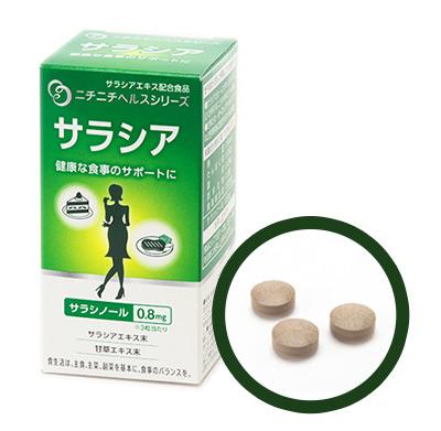 FK-23 酒石酸オリゴ糖入りキャンディー