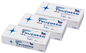 【3箱セット】 ペット用乳酸菌サプリメント Tsuyatto 送料無料!